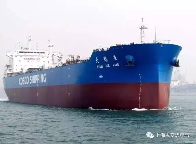 """山船重工6.5万吨级原油船""""天鹤座""""轮命名交付"""